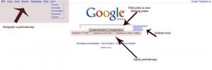Pretraživanje na internetu