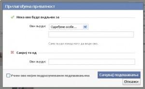 facebook06